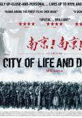 City of Life and Death (2011) Poster #1 Thumbnail