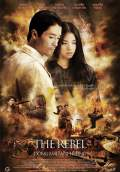 The Rebel (2006) Poster #1 Thumbnail