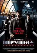 Daybreakers (2010) Poster #8 Thumbnail