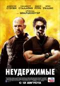 The Expendables (2010) Poster #15 Thumbnail