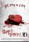 My Bloody Valentine 3-D (2009) Poster #7 Thumbnail