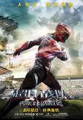 Power Rangers (2017) Poster #37 Thumbnail
