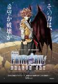 Fairy Tail: Dragon Cry (2017) Poster #1 Thumbnail