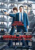 Shield of Straw (2013) Poster #1 Thumbnail