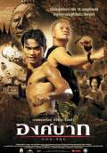 Ong-Bak: The Thai Warrior (2005) Poster #1 Thumbnail