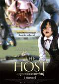 The Host (2007) Poster #3 Thumbnail