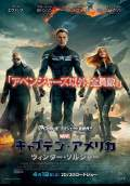 Captain America: The Winter Soldier (2014) Poster #10 Thumbnail