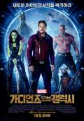 Guardians of the Galaxy (2014) Poster #13 Thumbnail