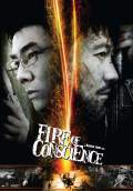 Fire of Conscience (2010) Poster #1 Thumbnail