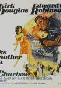 Two Weeks in Another Town (1962) Poster #2 Thumbnail