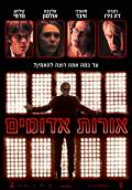 Red Lights (2012) Poster #9 Thumbnail
