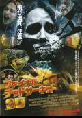 The Final Destination (2009) Poster #3 Thumbnail