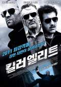 Killer Elite (2011) Poster #2 Thumbnail