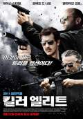 Killer Elite (2011) Poster #7 Thumbnail