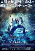 Max Steel (2016) Poster #1 Thumbnail