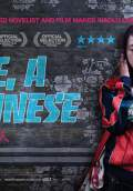 She, a Chinese (2010) Poster #1 Thumbnail