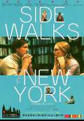 Sidewalks of New York (2001) Poster #2 Thumbnail