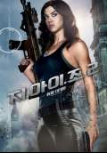 G.I. Joe 2: Retaliation (2013) Poster #21 Thumbnail