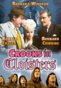 Crooks in Cloisters (1964) Poster #1 Thumbnail