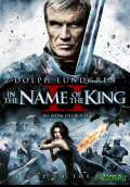 In The Name of the King II (2011) Poster #1 Thumbnail