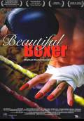 Beautiful Boxer (2004) Poster #2 Thumbnail