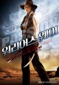The Warrior's Way (2010) Poster #2 Thumbnail