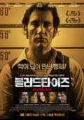 Blood Ties (2014) Poster #11 Thumbnail