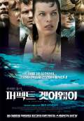 A Perfect Getaway (2009) Poster #2 Thumbnail