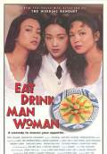 Eat Drink Man Woman (1994) Poster #1 Thumbnail