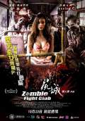 Zombie Fight Club (2014) Poster #2 Thumbnail