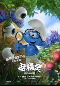 Smurfs: The Lost Village (2017) Poster #10 Thumbnail