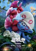 Smurfs: The Lost Village (2017) Poster #11 Thumbnail