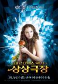 The Imaginarium of Doctor Parnassus (2009) Poster #21 Thumbnail