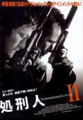 The Boondock Saints II: All Saints Day (2009) Poster #4 Thumbnail