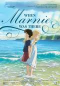 When Marnie Was There (2014) Poster #1 Thumbnail