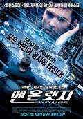 Man on a Ledge (2012) Poster #3 Thumbnail