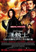 The Three Musketeers 3D (2011) Poster #22 Thumbnail