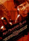 Red Princess Blues (2010) Poster #1 Thumbnail
