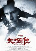 Man of Tai Chi (2013) Poster #6 Thumbnail