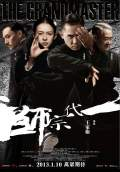 The Grandmaster (2013) Poster #3 Thumbnail