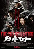 The Grandmaster (2013) Poster #5 Thumbnail