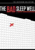 The Bad Sleep Well (1963) Poster #1 Thumbnail