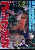 Gigantis, the Fire Monster (Gojira no gyakushû) (1955) Poster #1 Thumbnail