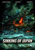 Japan Sinks (2006) Poster #1 Thumbnail