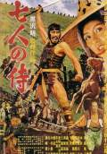 The Seven Samurai (Shichinin no samurai) (1956) Poster #1 Thumbnail
