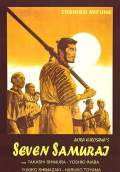 The Seven Samurai (Shichinin no samurai) (1956) Poster #2 Thumbnail