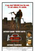 Across 110th Street (1972) Poster #2 Thumbnail
