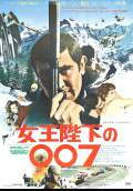 On Her Majesty's Secret Service (1969) Poster #2 Thumbnail