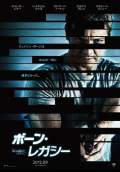 The Bourne Legacy (2012) Poster #2 Thumbnail