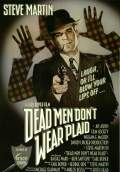 Dead Men Don't Wear Plaid (1982) Poster #1 Thumbnail